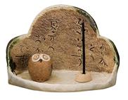 陶器衝立香炉フクロウ