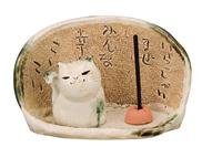 陶器衝立香皿