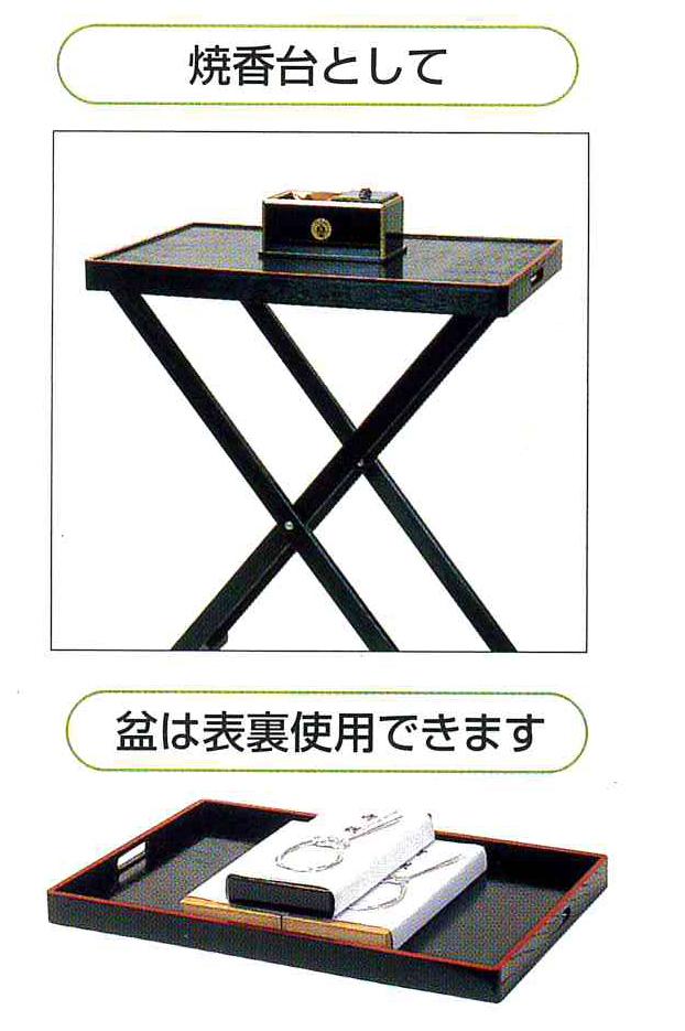 簡易供養台 巾60cm×奥39cm×高さ74cm(盆高4cm)