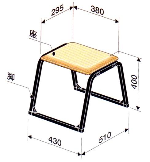 アルミ椅子 サイズ