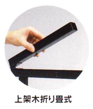 伸縮式掛軸かけ2