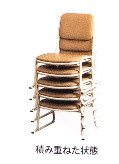 椅子sh 重ね式