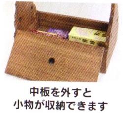 角香炉運び台