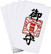 五ツ折紙製内符 50入 丈48mm×巾20mm 紙製