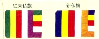 仏旗 テトロン製 小・中・大