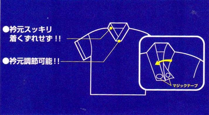 Tシャツ半襦袢